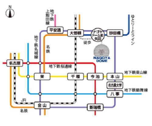 nagoyadomu-access