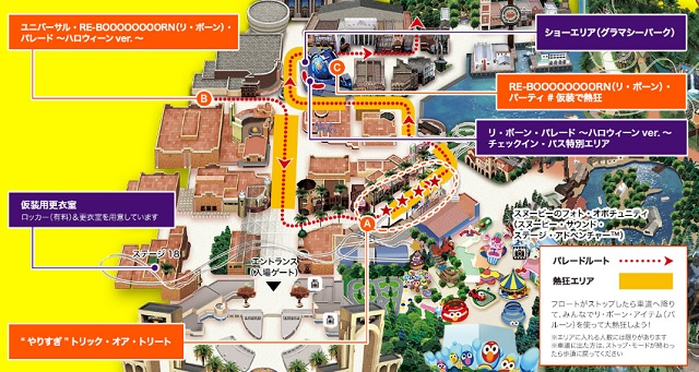 usj-afternoon-map