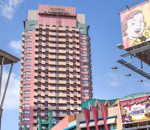 hotelyunibasarucity-gazou